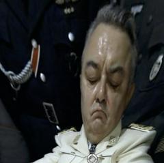 Short Göring