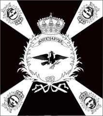 Berlin Antic Guild flag